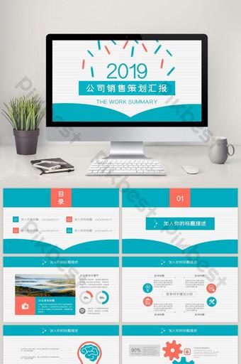 Modèle PPT de marketing événementiel de plan de planification des ventes d'entreprise PowerPoint Modèle PPTX