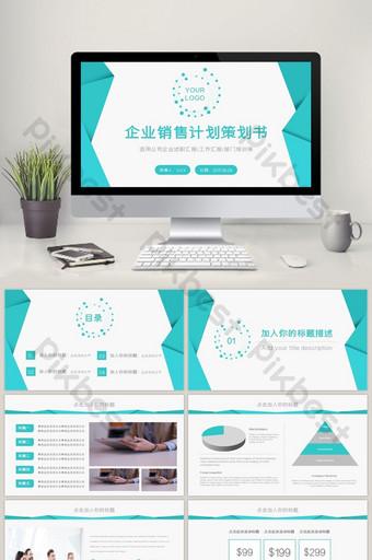 Plan de vente d'entreprise activité marketing PPT PowerPoint Modèle PPTX