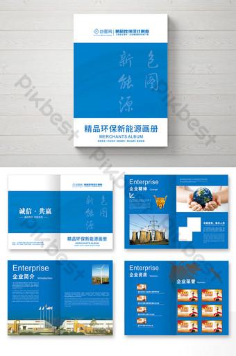 Ensemble complet de brochure sur la nouvelle énergie de protection de l'environnement bleu Modèle CDR