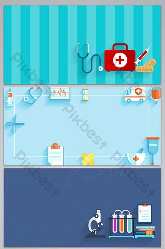 矢量平面紋理醫療醫療背景 背景 模板 AI