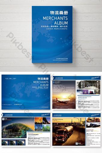 藍色簡約商務風格物流手冊 模板 PSD