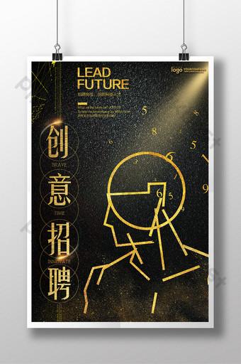 poster rekrutmen kreatif gaya emas hitam bakat ilmiah dan teknologi Templat PSD