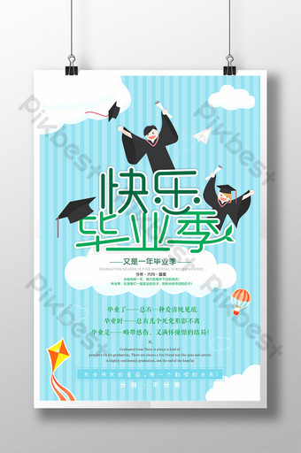 happy graduation season fresh and creative drawing full vector poster Template CDR