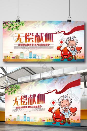 Templat papan poster kesejahteraan masyarakat donor darah gratis Templat PSD