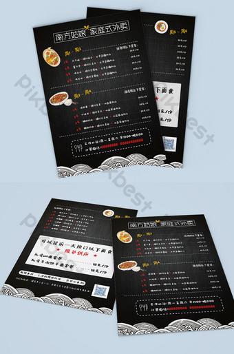 menú del código qr del restaurante Modelo PSD