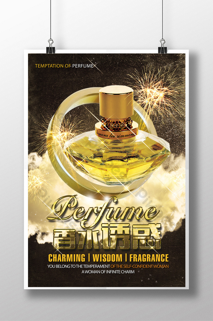 Creative Perfume Poster Design Free Download Pikbest