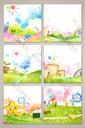 兒童卡通水彩背景 背景 模板 PSD