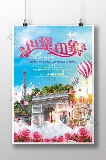 poster perjalanan paris yang indah Templat PSD