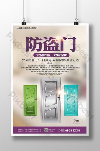 security door department store poster download Template PSD