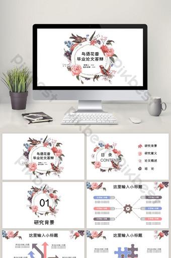 手繪水彩花朵開學報告畢業論文答辯ppt PowerPoint 模板 PPTX