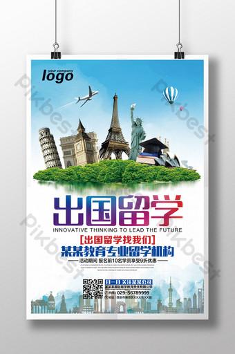 Affiches pédagogiques pour étudier à l'étranger Modèle PSD