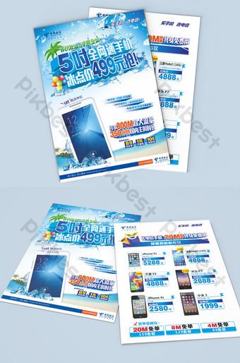 Brochure complète sur le téléphone mobile Netcom de Telecom Modèle CDR