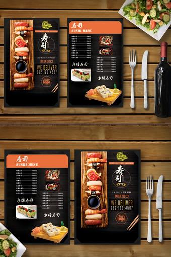 Menu de recettes de sushis japonais Modèle PSD