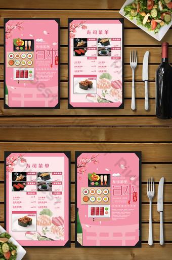 日本料理食譜菜單餐飲美食單張 模板 PSD