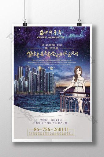 Sea view real estate advertising poster Template PSD