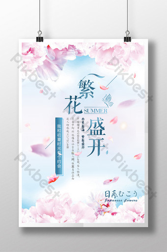summer beautiful and fresh japanese flower sea poster Template PSD