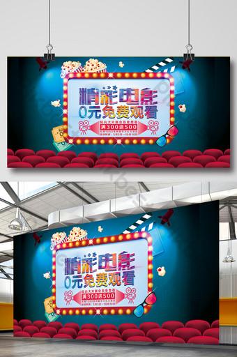 poster menonton film gratis yang indah Templat PSD
