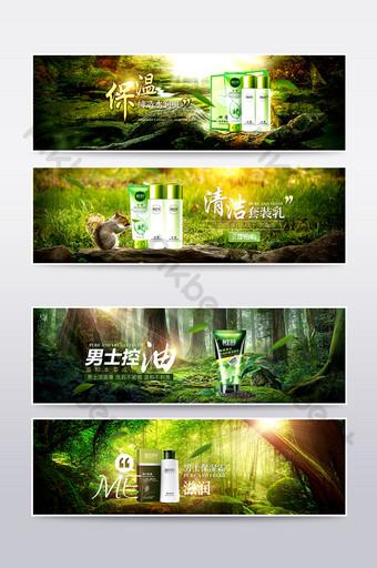 التجارة الإلكترونية ، الغابة الخضراء ، ملء الشاشة ، الملصق ، الخلفية الثابتة ، الصغيرة الطازجة التجارة الإلكترونية قالب PSD