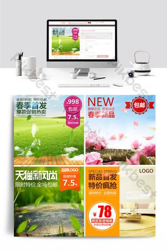 kosmetik kecantikan make up melalui peta promosi kreatif template kereta api E-commerce Templat PNG