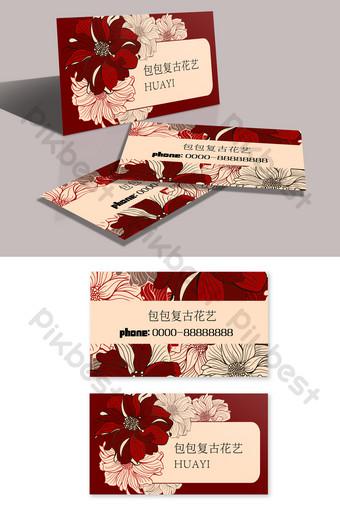 Modèle de carte de visite de magasin de fleur floral de style vintage Modèle AI