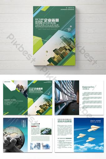 مجموعة كتيب الشركة الخضراء تصميم الغلاف قالب PSD
