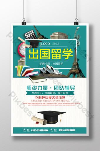 Conception d'affiche pour étudier à l'étranger Modèle PSD