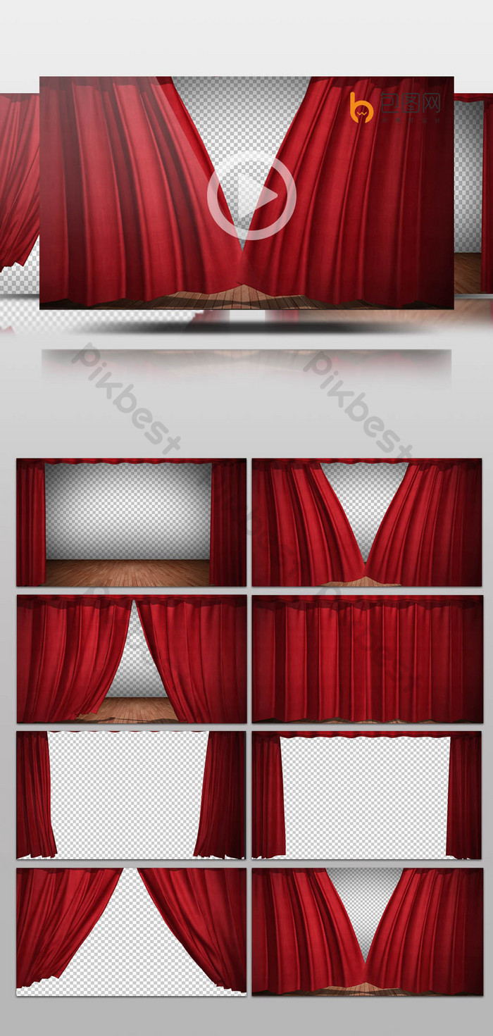 Red Curtain Curtain Opened Animation Video Aep Free Download Pikbest