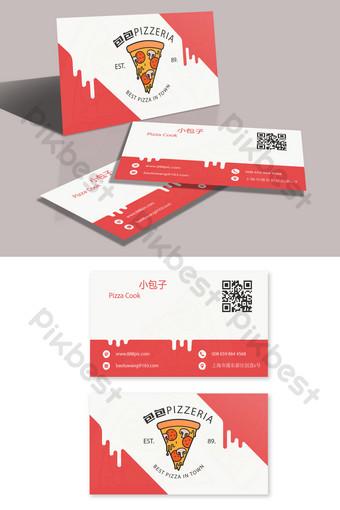 Modèle de carte de visite de magasin de pizza de style dessin animé Modèle AI