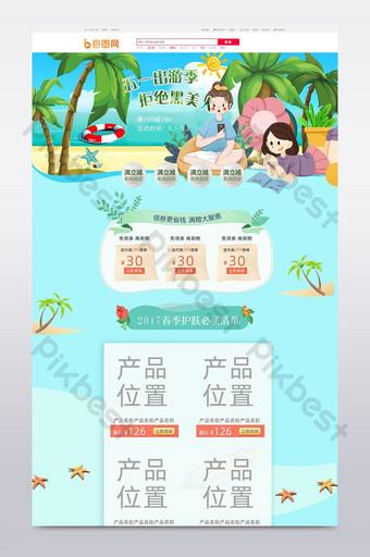 五月一日郊遊季電子商務首頁海報海邊模板設計 電商淘寶 模板 PSD