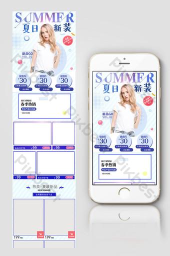 夏季甜美可愛的女士服裝無線終端手機首頁設計 電商淘寶 模板 PSD