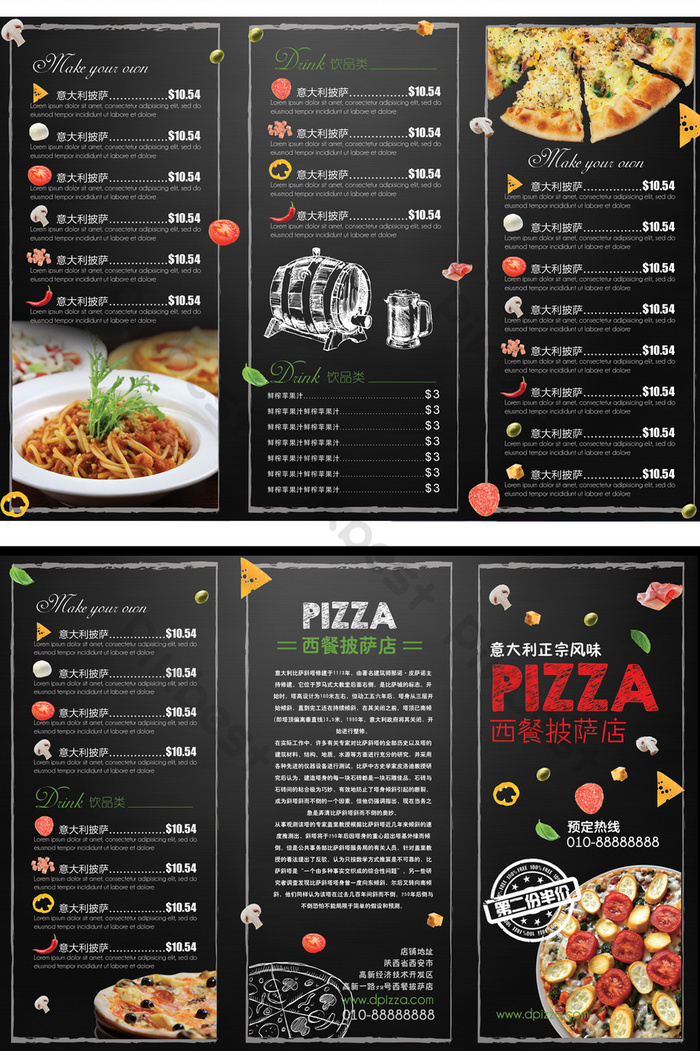 atmospheric fashion western restaurant pizzeria tri fold menu free
