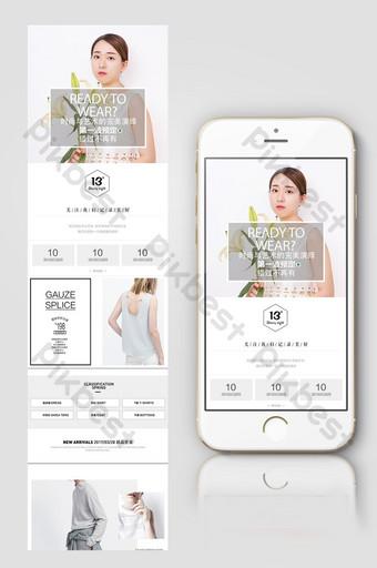 夏季酷女裝無線終端手機首頁設計模板 電商淘寶 模板 PSD