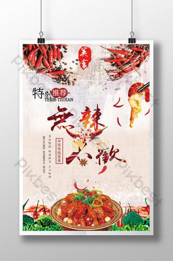 مطبخ سيتشوان وهونان ليس ملصق ترويجي غير سعيد حار قالب PSD