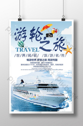 cruise ship trip sea travel poster Template PSD