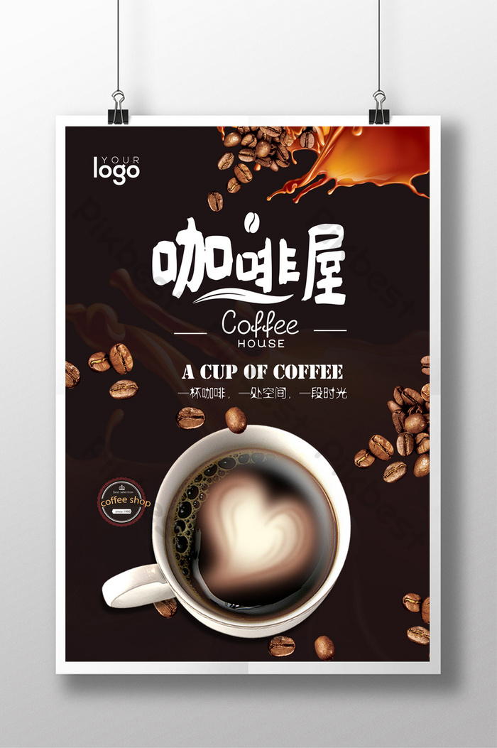 Desain Poster Promosi Coffee Shop Templat Psd Unduhan Gratis Pikbest