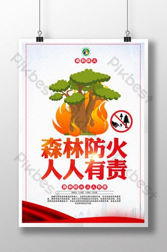 Forest fire prevention poster download Template PSD