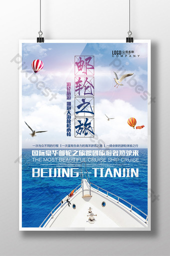 cruise trip sea travel poster Template PSD