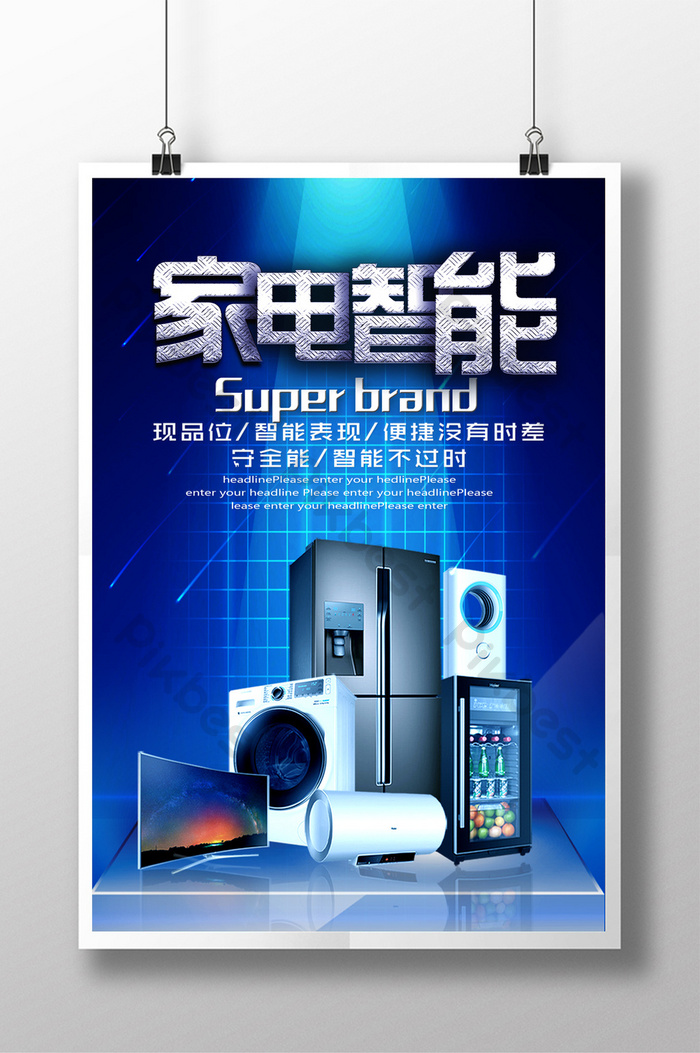 Smart Home Appliances Creative Poster Design Template Psd Free
