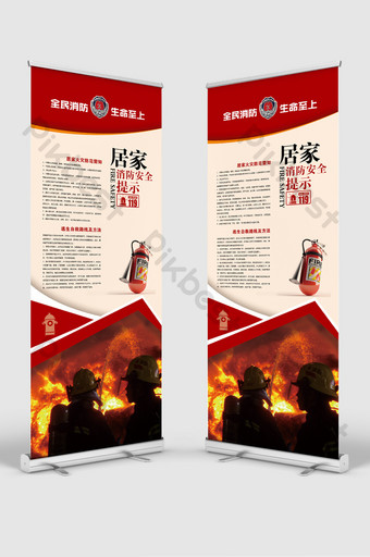 Fire safety promotion roll up standee design Template PSD