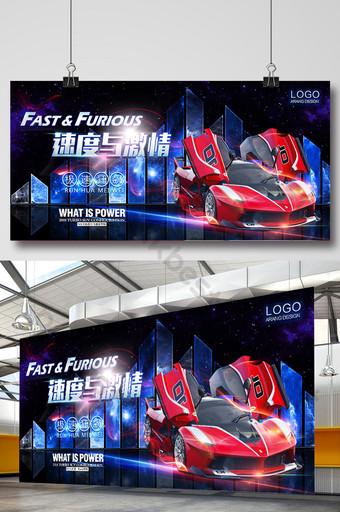 kecepatan dan gairah poster promosi pembukaan mobil sport mewah off road Templat PSD