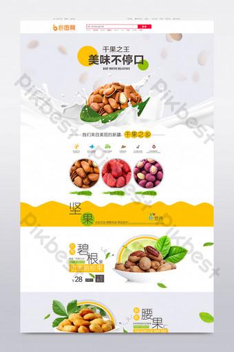 e-commerce snack total template warna makanan buah kacang-kacangan E-commerce Templat PSD