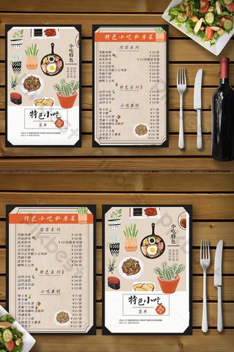手繪風格小吃店菜單設計 模板 PSD