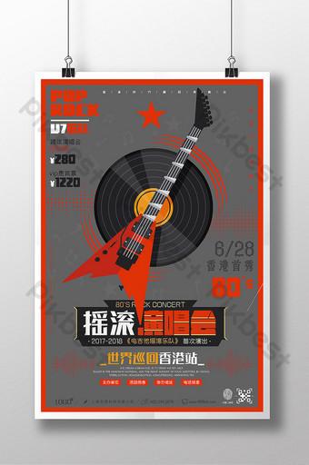 cartel creativo de la guitarra eléctrica del concierto de rock de moda Modelo PSD