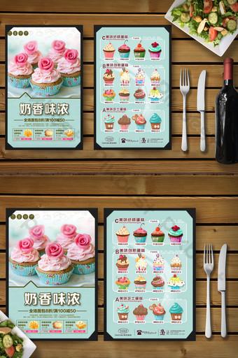 modèle de conception de recette de menu de dessert minimaliste haut de gamme Modèle PSD