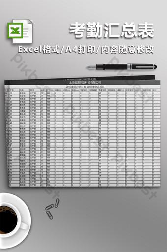 Tableau récapitulatif des présences du personnel de production Excel模板 Modèle
