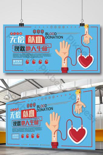 donor darah biru gratis menyelamatkan nyawa orang lain poster kesejahteraan masyarakat Templat PSD