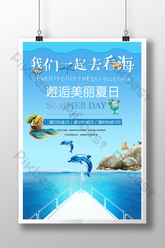 small fresh seaside tourism promotion poster display board Template PSD