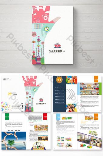 desain brosur pendidikan anak dengan gaya segar dan datar Templat CDR
