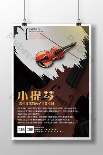 cartel de admisiones de violín psd en capas Modelo PSD