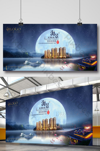 picturesque real estate poster of infinite sea view home Template PSD